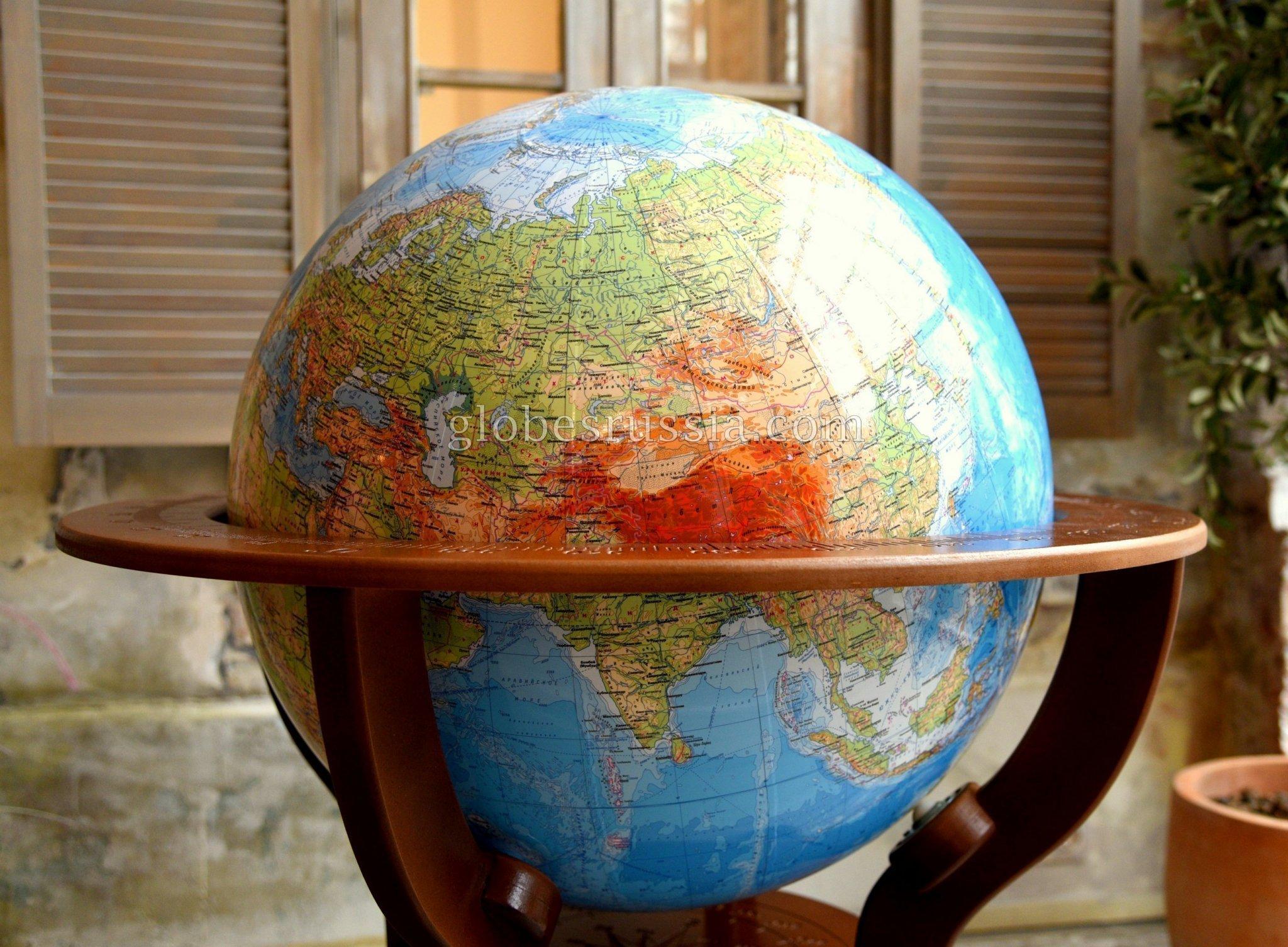 картинки глобуса с тетрадками несете деятельность области финансового